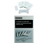 Набор фильтров THOMAS TWIN для гигиен-бокса  арт. 787230